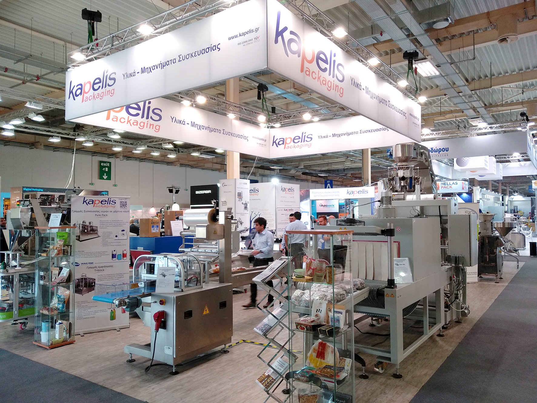 Kapelis Packaging exhibited some Sirane products at Syskevasia 2018